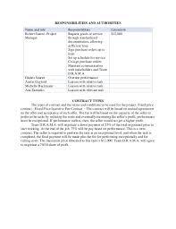 Rent Verification Letter Project Management Documentation