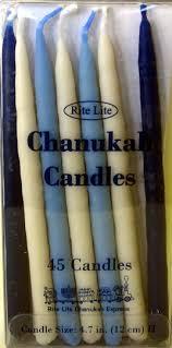 rite lite chanukah candles rite lite 45 ct chanukah candles