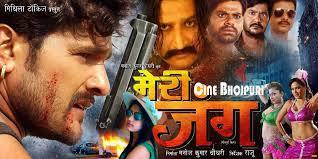 khesari lal yadav upcoming movies list 2017 2018 u0026 release date