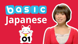 learn japanese learn to introduce yourself in japanese youtube