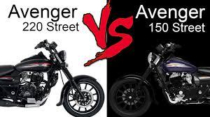 cost of cbr 150 bajaj avenger 220 street vs bajaj avenger 150 street comparison
