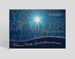 religious christmas greetings religious christmas cards christian christmas cards