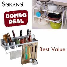 easy home expandable under sink shelf combo deal aluminium kitchen rack 60 cm and expandable under sink