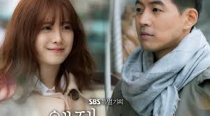 download mp3 exo k angel han soo ji beautiful sad angel eyes ost pop gasa kpop