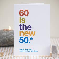 60 years birthday card 60th birthday card 60 birthday witty birthday card