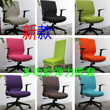 computer chair covers leather office chair cover deskleather desk chair leather desk