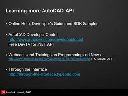 advanced deepclone api in autocad ppt download