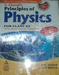 principles of physics for class 12 1st edition buy principles