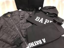 bag new year bape bape 2017 happy new year bag set ma1 zip hoodie sweat