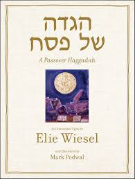 haggadah transliteration passover haggadah elie wiesel podwal 9780671799960 books