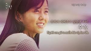 film drama korea pure love drama korea pure love youtube calender girl movie ringtone download