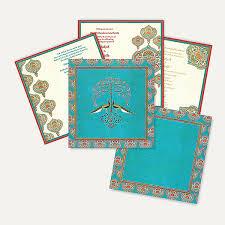 Pakistani Wedding Cards Design Parekh Cards Mf2343