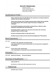 Profile For Resume Example by Barista Resume Berathen Com