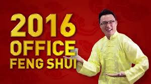 Feng Shui Tips For Office Desk by Office Feng Shui Tips For Cny 2016 Youtube