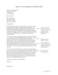 finance internship cover letter samples internshipscom