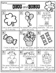 i can read simple sentences for summer primary pinterest
