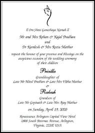 ceremony cards for weddings invitation card of wedding simplo co