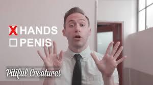 men use bathroom a public service announcement youtube