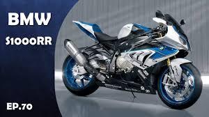 bmw sport bike bmw s1000rr motorcycles bmw sportbike superbike racing