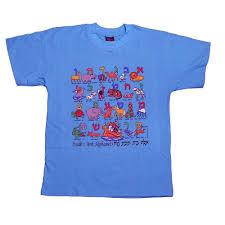israel children s t shirts judaica web store