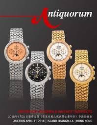 proc鑚 verbal association changement bureau important modern vintage timepieces by antiquorum ève sa issuu