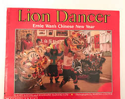 lion dancer book lion dancer etsy