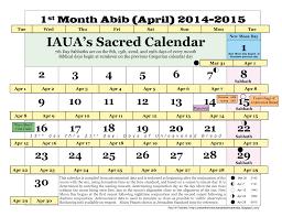 biblical calendar iaua s true lunar solar sabbath calendar 1st moonth abib april