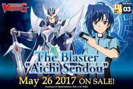 cardfight vanguard cardfight vanguard g legend deck vol 3 the blaster u201caichi