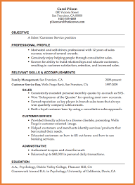 Customer Service Objective Resume Example by Customer Service Objective Resume Template Examples