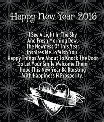 best 25 new year wishes quotes ideas on wishes for