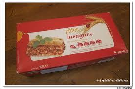 cuisiner les c鑵es 千層麵 lasagna 巴西交換生貝爾的配方和作法 liwen幸福家政 隨意窩