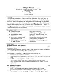 ms word 2007 resume templates 28 images 13 microsoft word 2007