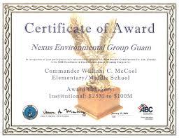 2017 award certificate fillable printable pdf u0026 forms handypdf