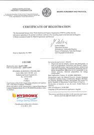international bureau wipo hydromx usa energy saving solution