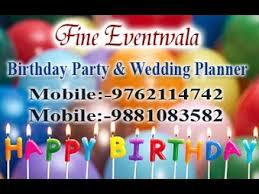 birthday balloon decorating new ideas pune mobile 9762114742