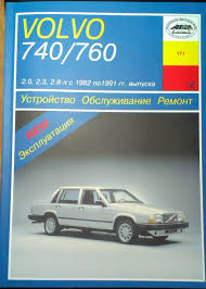 35 tad740ge service manual