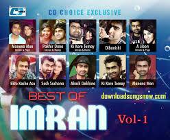 best photo albums online best of imran volume 1 album songs free online now