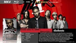 download film genji full movie subtitle indonesia crows zero movie hd un autre homme watch online