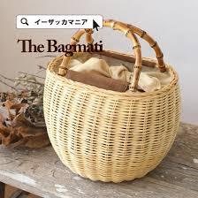 hidden laundry hamper e zakkamania stores rakuten global market a basket bag of the