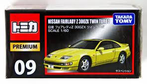 nissan fairlady 300zx takara tomy tomica premium 09 nissan fairlady z 300zx twin turbo
