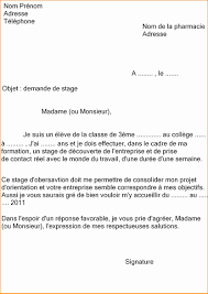 lettre de motivation en cuisine resume cover letter sle letter of intent to join fair letter