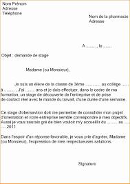 lettre de motivation en cuisine resume cover letter sle letter of intent to join fair letter