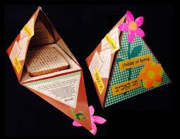 matzah holder passover pyramid matzah holder