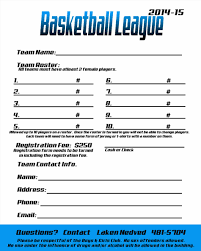 template community center individual sports registration form and
