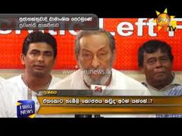 Weerawansa Remanded Wimal Weerawansa Still Engaged In The Fast Daughter Admitted To