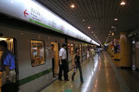 Shanghai Metro Map In Chinese by Jing U0027an Temple Station Wikipedia