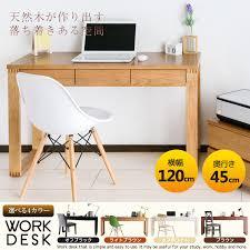 Desk Ls Office Styling Rakuten Global Market Desk 120 Cm Depth 45 Cm