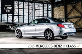 the all mercedes c class mercedes c class 2015 automobile all automobile magazine