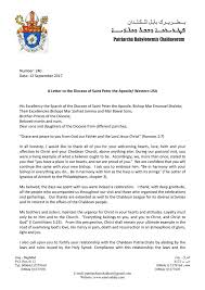 a letter to the diocese of saint peter the apostle western usa