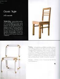 furniture design magazine home design